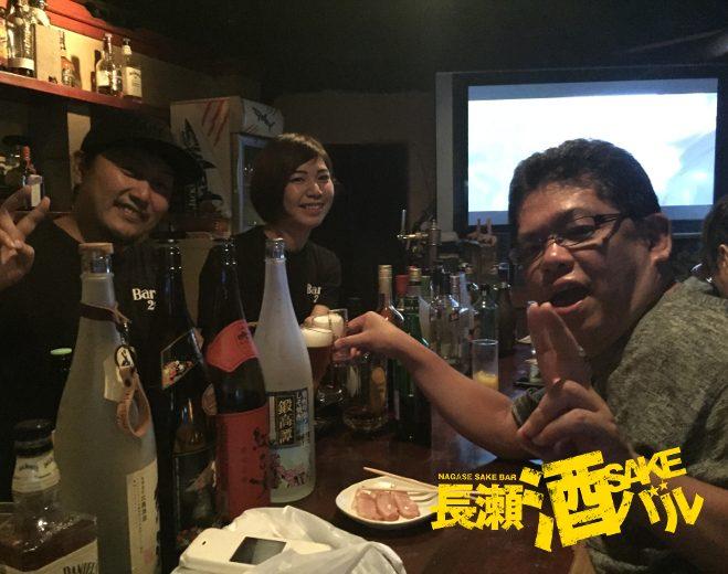 長瀬酒バル オランチョ