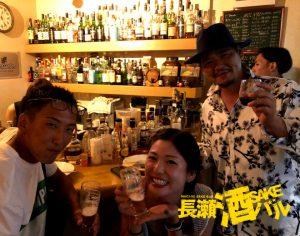 長瀬酒バル レモンハート