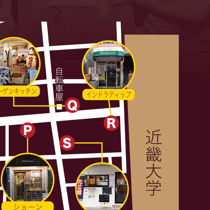 東大阪 近大通りインドラディップ