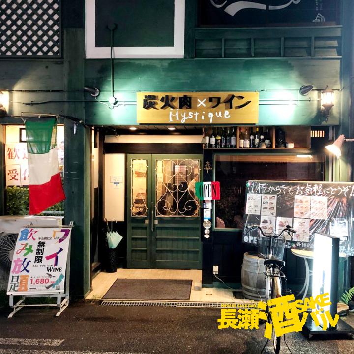東大阪 近大通りミスティーク